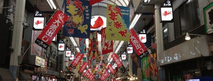 魚の棚商店街 is one of FAVORITE PLACE.