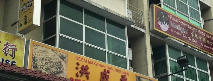 Ang Seng Heong Enterprise (洪成香) is one of Penang.