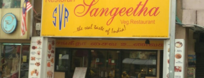 Sangeetha Vegetarian Restaurant is one of KL.