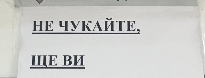 3-то РУ при СДВР | 3rd District Police Station is one of Orte, die 83 gefallen.