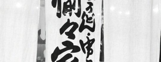 Yuyuya is one of Orte, die Kazu gefallen.