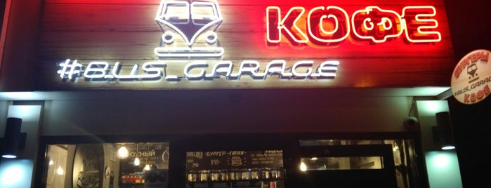 Bus_garage burgers is one of Ирина 님이 저장한 장소.