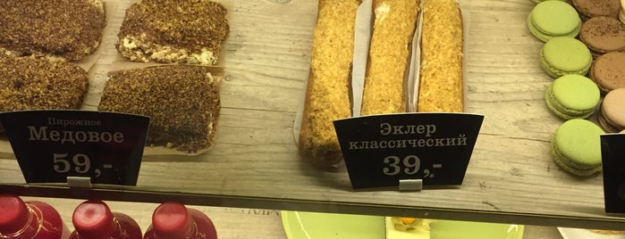 Булочная Ф. Вольчека is one of Ekaterina : понравившиеся места.