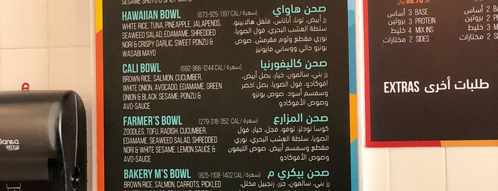 Poke Bowl is one of MVi.