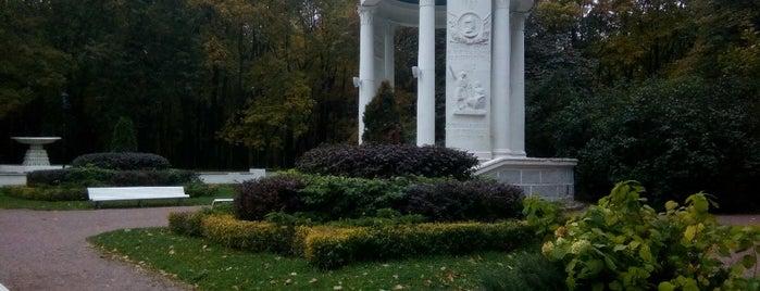 Neskuchny Garden is one of Msk.