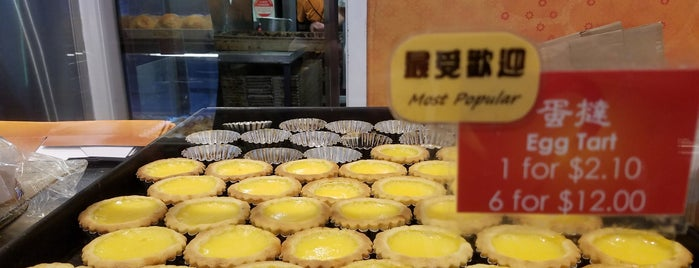 Maxim's Cakes (美心餅店) is one of MEL.