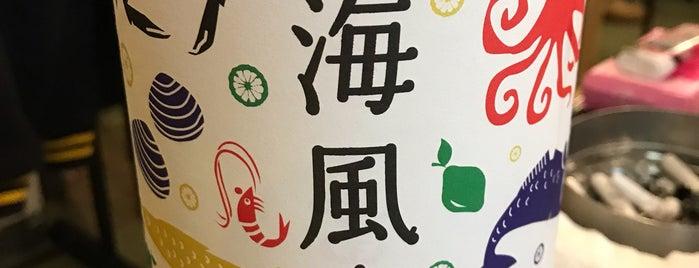 区民酒場 左利き is one of TOKYO-TOYO-CURRY 4.