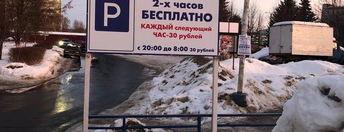Кремёнки is one of Svetlana : понравившиеся места.