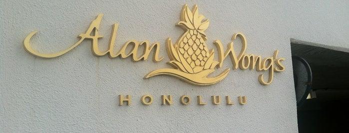 Alan Wong's Honolulu is one of Hawaii Food Porn.