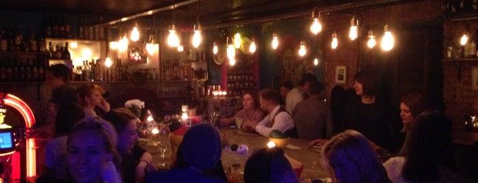 El Copitas is one of Posti che sono piaciuti a Арина.
