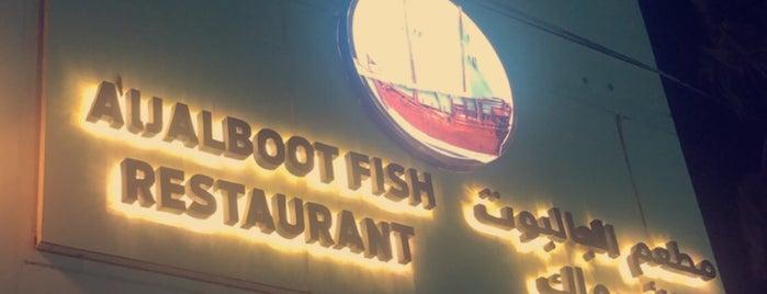 Al Jalboot Fish Restaurant is one of Taher'in Kaydettiği Mekanlar.