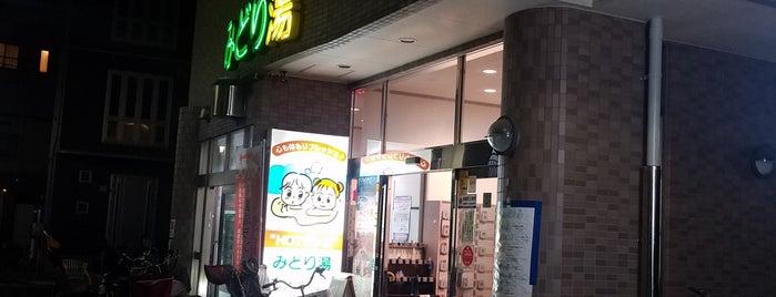 HOTランド みどり湯 is one of Tempat yang Disukai Masahiro.