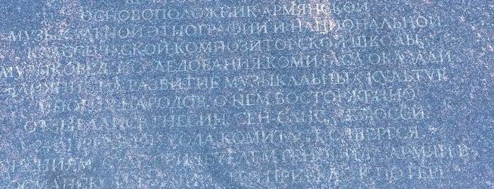 Памятник Комитасу is one of Lieux qui ont plu à Тимур.