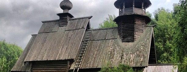 Костромской Музей Деревянного Зодчества is one of Кострома май 2015.