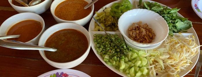 ขนมจีนขยุ้ม ร้านคุณน้อย is one of Thailand/Myanmar.