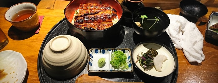 うなぎ 京料理 大谷茶屋 is one of Lugares favoritos de Koichi.
