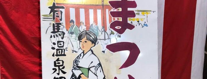 太閤橋交差点 is one of Locais curtidos por Yohan Gabriel.