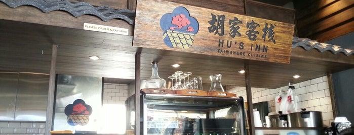 Hu's Inn is one of Sydney.