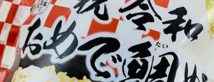 NewDaysミニ 立川6号 is one of Sigeki : понравившиеся места.