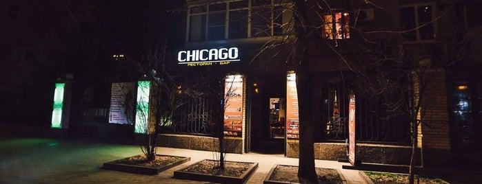 Chicago is one of Lieux sauvegardés par AngelOFFka.