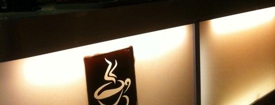 Conato Cafe & Resto is one of RizaL 님이 저장한 장소.