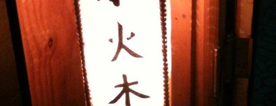 Muteki Sushi is one of comida japonesa.