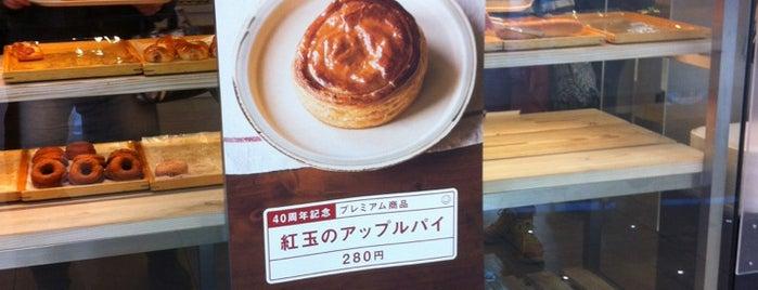 リトルマーメイド アルク廿日市店 is one of Orte, die ZN gefallen.