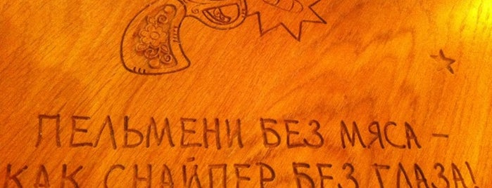 Pelman Hand Made Cafe is one of Москва: Открытия 2012 года.
