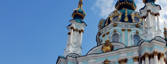 St.-Andreas-Kirche is one of Kiev.