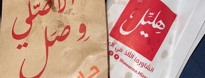 Hlayel Shawarma is one of Queen'in Kaydettiği Mekanlar.