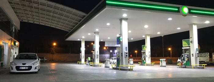Kuranlıoglu Petrol is one of Ali İhsan : понравившиеся места.