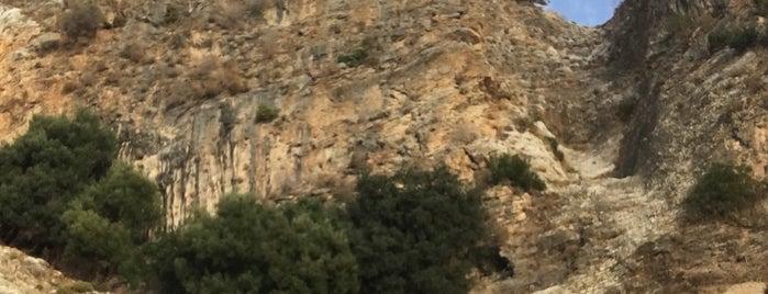 Mavi Mağara is one of Fethiye & Ölüdeniz & Göcek.
