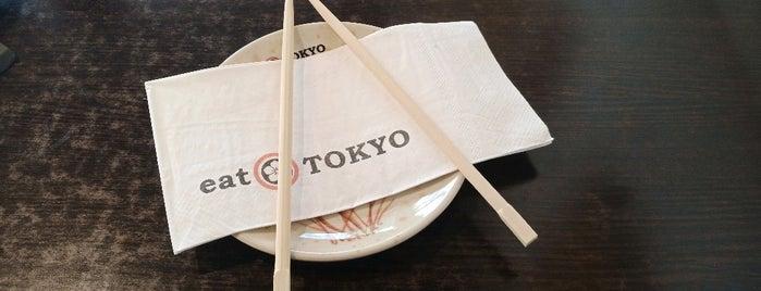 Eat Tokyo is one of Düsseldorf 2021.