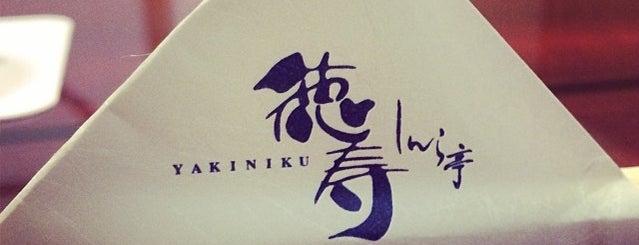 徳寿 しんら亭 is one of CTS.