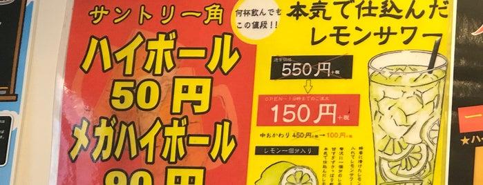 蒲田西口ホルモンセンター is one of 🐷さんのお気に入りスポット.