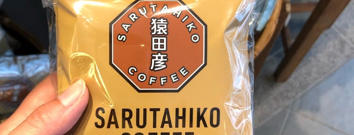Sarutahiko Coffee is one of Japan 2016 - Tokyo.
