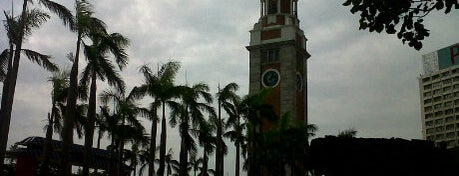 Former Kowloon-Canton Railway Clock Tower is one of World Heritage Sites!!!.