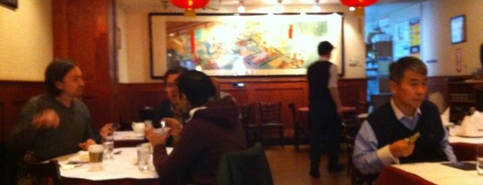 Mapo Tofu is one of Manhattan restaurants - uptown.