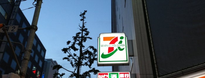 7-Eleven is one of Sigeki's Liked Places.