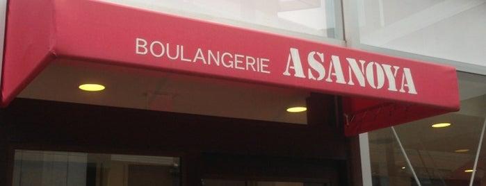 Boulangerie Asanoya is one of break faster.