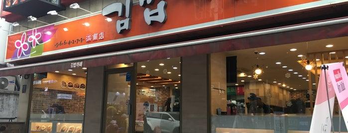 김밥카페 is one of Gangnam.