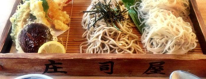 そば処 庄司屋 is one of Masahiro : понравившиеся места.