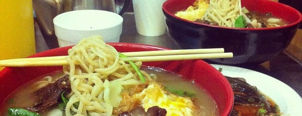 Tasty Hand-Pulled Noodles 清味蘭州拉麵 is one of NY.