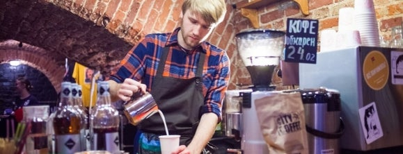 Espresso Bike is one of Кофе с собой в городе Питере.