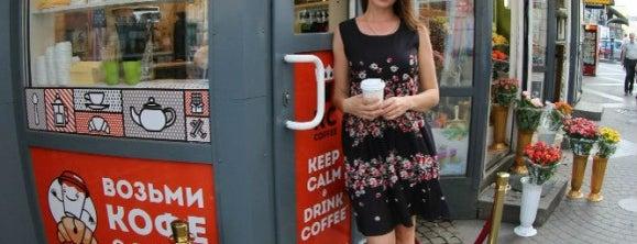 Кофе с собой в городе Питере