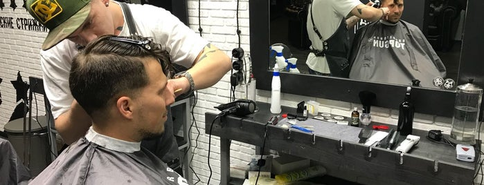 TOPGUN Barbershop is one of Feskoさんのお気に入りスポット.