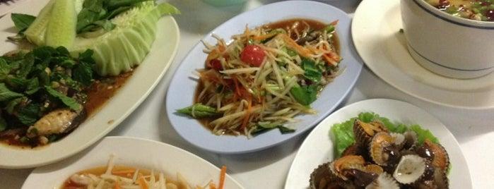 ส้มตำแม่ลำยอง นวลจันทร์ is one of Thailand Food.