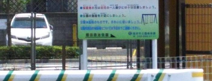 やなぎだ公園 is one of Orte, die jun200 gefallen.