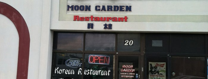 Moon Garden is one of Hamilton Hot Spots.