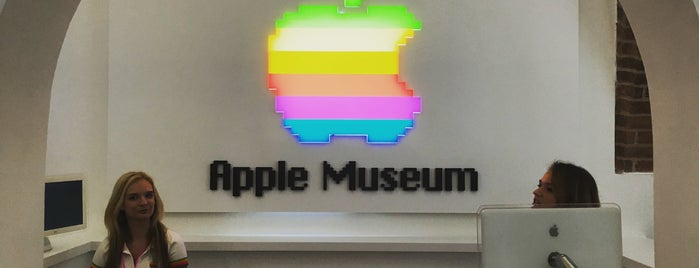 Apple Museum is one of Prague Places.